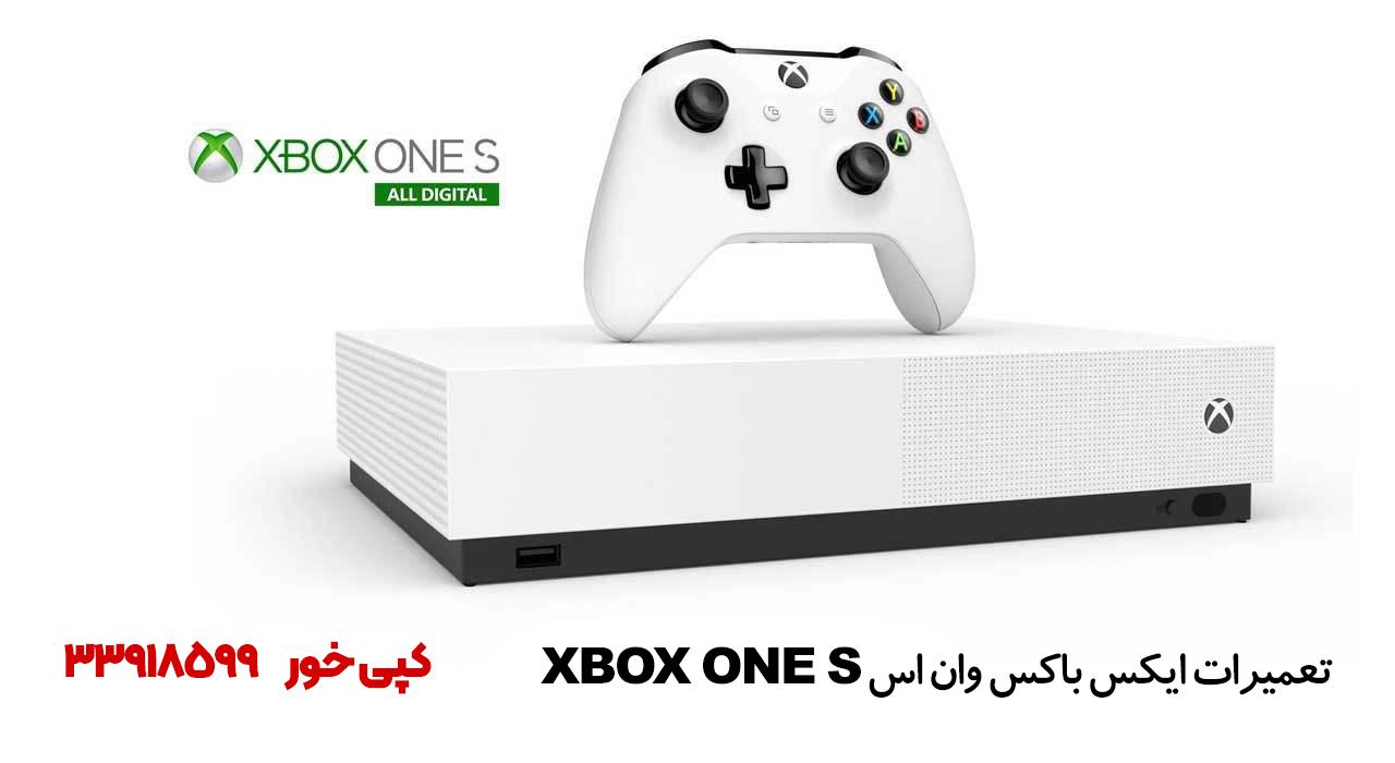 112106651 1 تعمیرات ایکس باکس وان اس XBOX ONE S